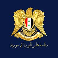 رئاسة مجلس الوزراء في سورية