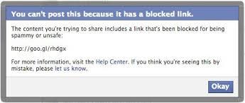 حظر الموقع من الفيسبوك