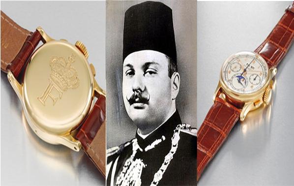 ساعة الملك فاروق