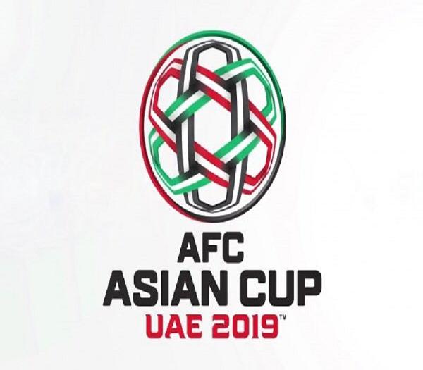 كأس اسيا 2019