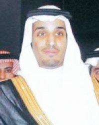 صور زفاف محمد بن سلمان