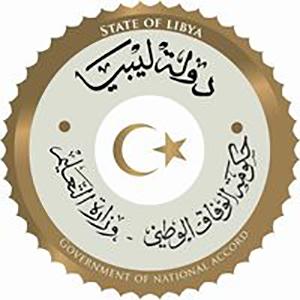 وزارة التعليم في ليبيا