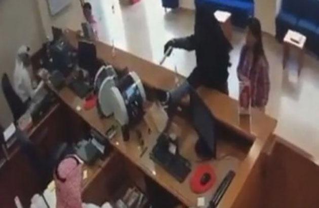 سرقة بنك كويتي