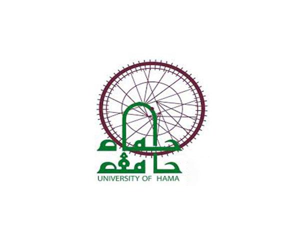 جامعة حماه