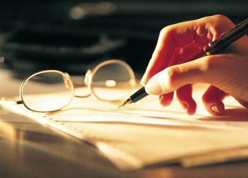كتابة المذكرات اليومية