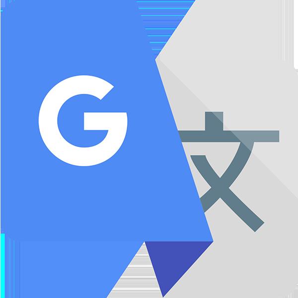 مترجم غوغل