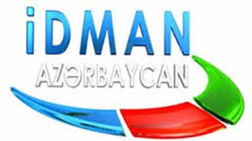 قناة ادمان