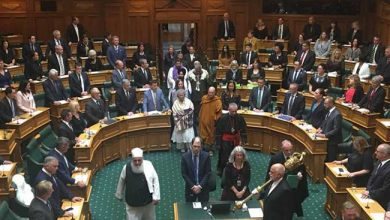 البرلمان النيوزيلاندي