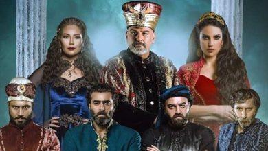 مسلسل حرملك رمضان 2019
