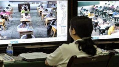 مراقبة الامتحانات بالكاميرات
