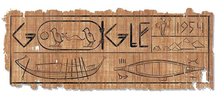 سفينة خوفو على جوجل