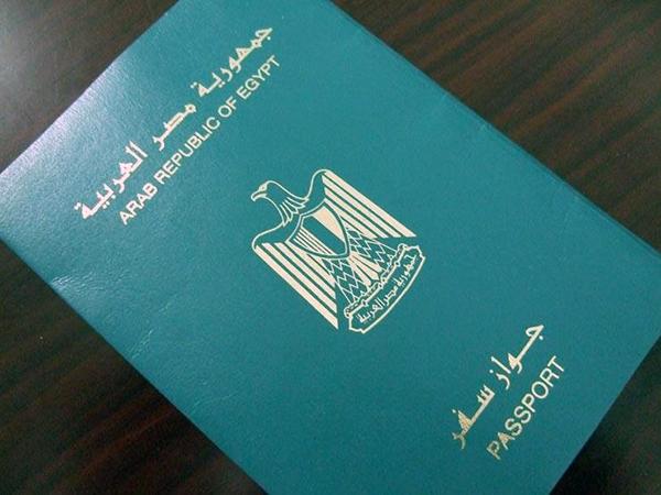 حواز سفر مصري