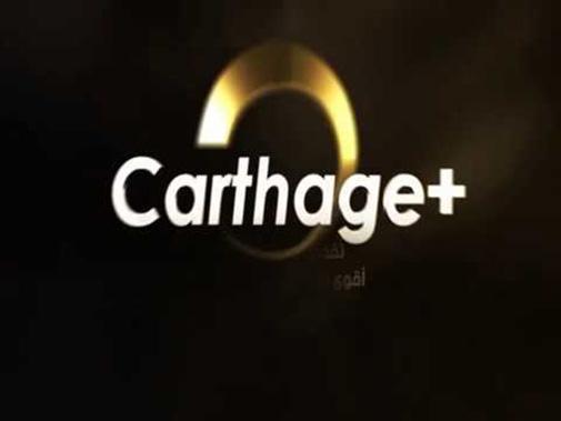 قناة قرطاج بلس