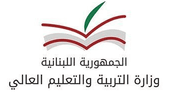 وزارة التربية و التعليم العالي