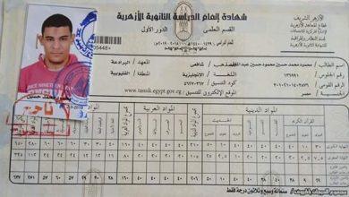 وفاة طالب في مصر غرقا