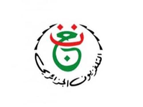 قناة الجزائر الثالثة