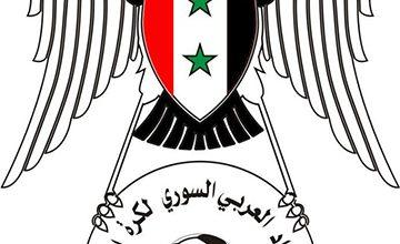 الاتحاد السورية لكرة القدم