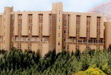 المعهد العالي للوم التطبيقية و التكنولوجيا