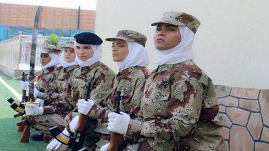 عرض عسكري نسائي في السعودية