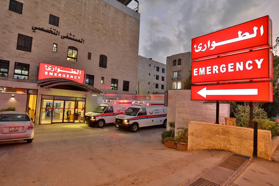 رقم الإسعاف والإطفاء وشرطة النجدة في سوريا أرقام الطوارئ في سوريا