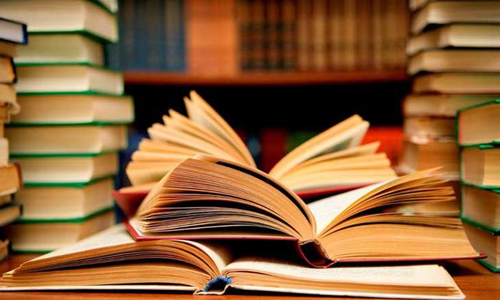 تحميل الكتب التسعة مجانا