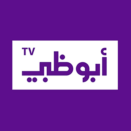 تردد قناة ابو ظبى تلفزيون أبو ظبي ترددات على كافة الاقمار