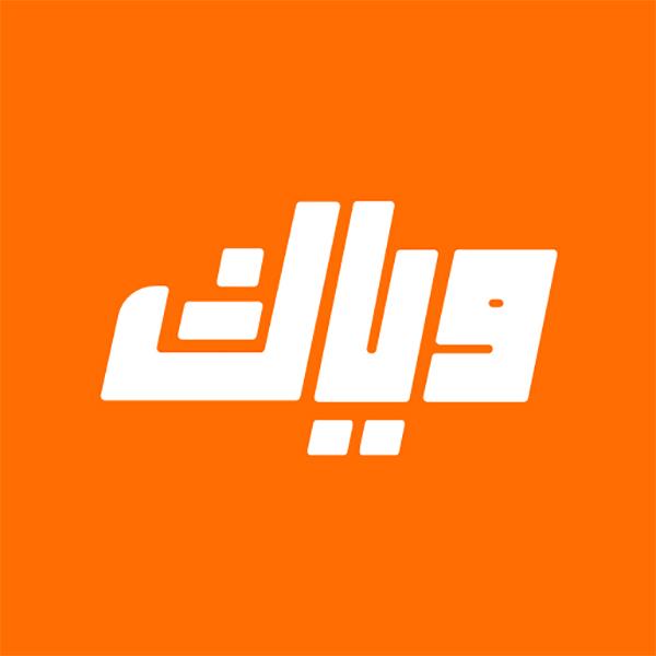 مسلسلات رمضان 2020 Archives | زركشات
