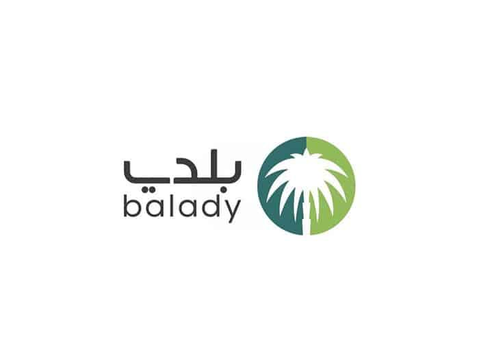 بلدي ، منصة بلدي البوابة الوطنية الداعمة للمجتمع البلدي في السعودية
