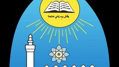 جامعة تعز